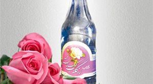 پخش انواع بطری پت گلاب